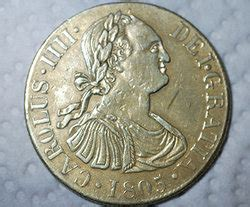 8 Real Peru Silber Karl IV (1748-1819) auch in gold