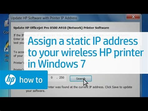 Assigning a Static IP Address to Your Wireless HP Printer